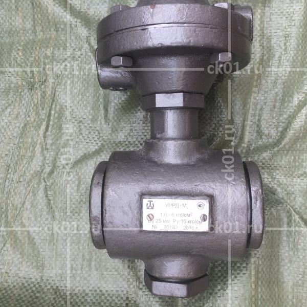 Регулятор давления УРРД-2-50-0,04-НО